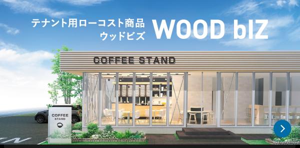 wood biz
