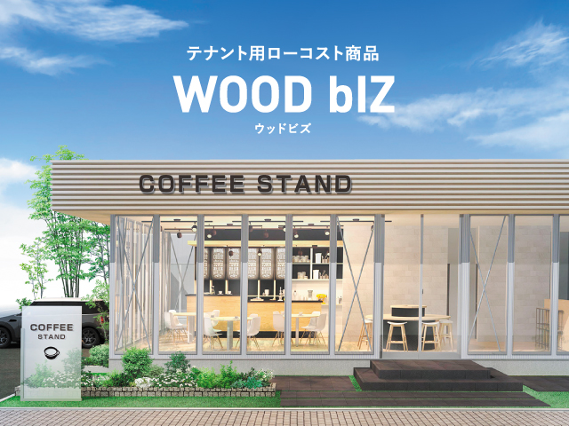 wood_biz