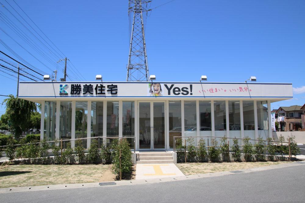 勝美住宅姫路大津店 (事務所)